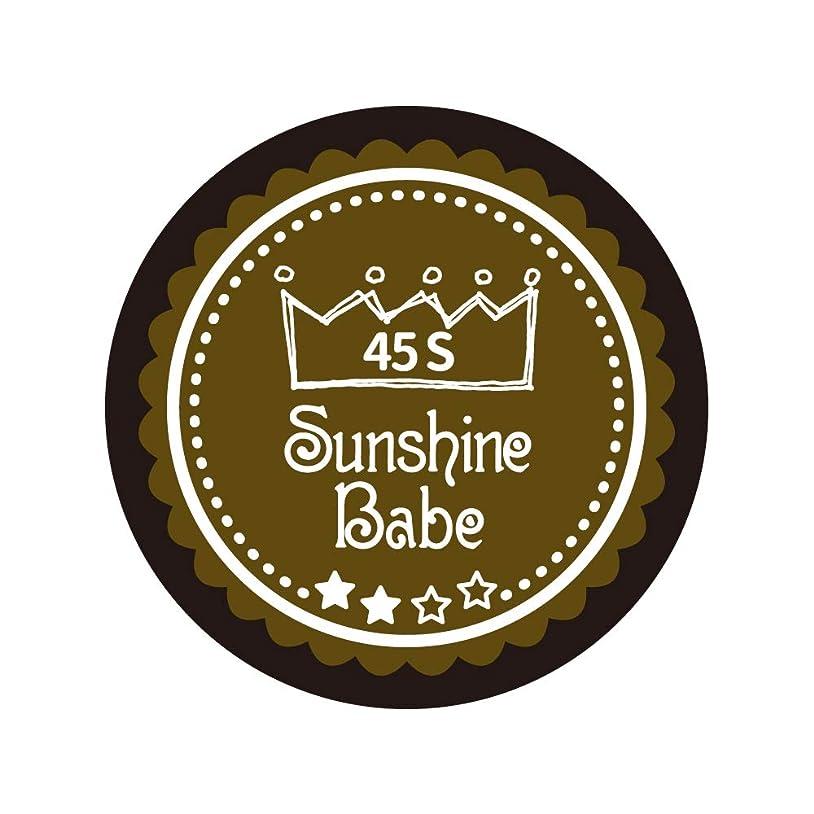 影響力のあるフランクワースリーグラスSunshine Babe カラージェル 45S マティーニオリーブ 2.7g UV/LED対応