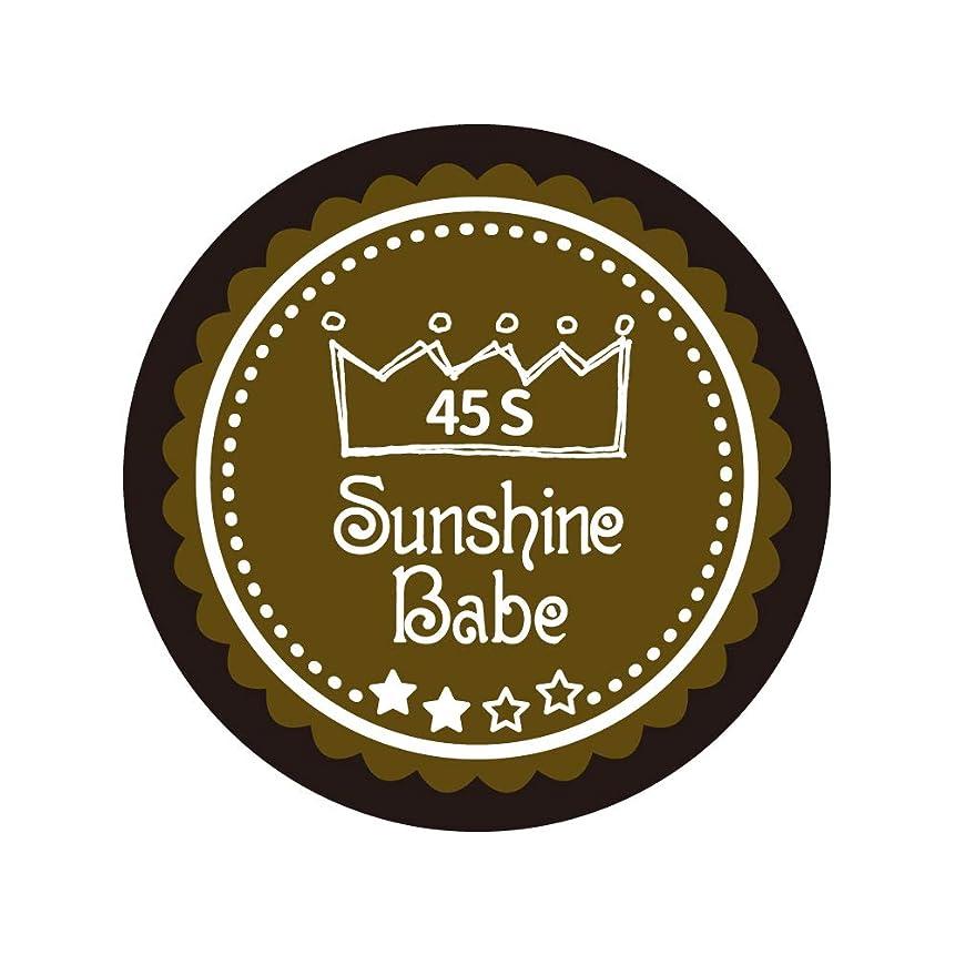 遺体安置所全国倫理Sunshine Babe カラージェル 45S マティーニオリーブ 4g UV/LED対応