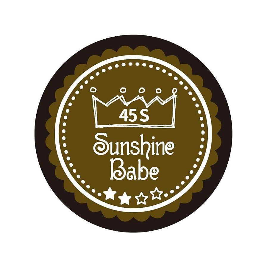 抜本的な水牧師Sunshine Babe カラージェル 45S マティーニオリーブ 4g UV/LED対応