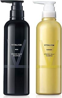 バイタリズム(VITALISM) スカルプケア シャンプー セット (男性用+女性用) 各500ml 大容量 ポンプ式 (リニューアル版)