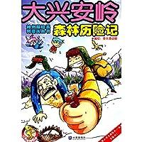神州探险系列漫画丛书 大兴安岭森林历险记 壹卡通动漫绘 大连出版社 9787550500556