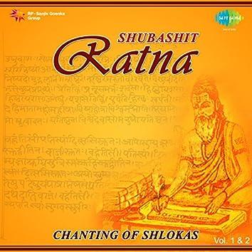 Shubashit Ratna - Chanting of Shlokas, Vol. 1 & 2