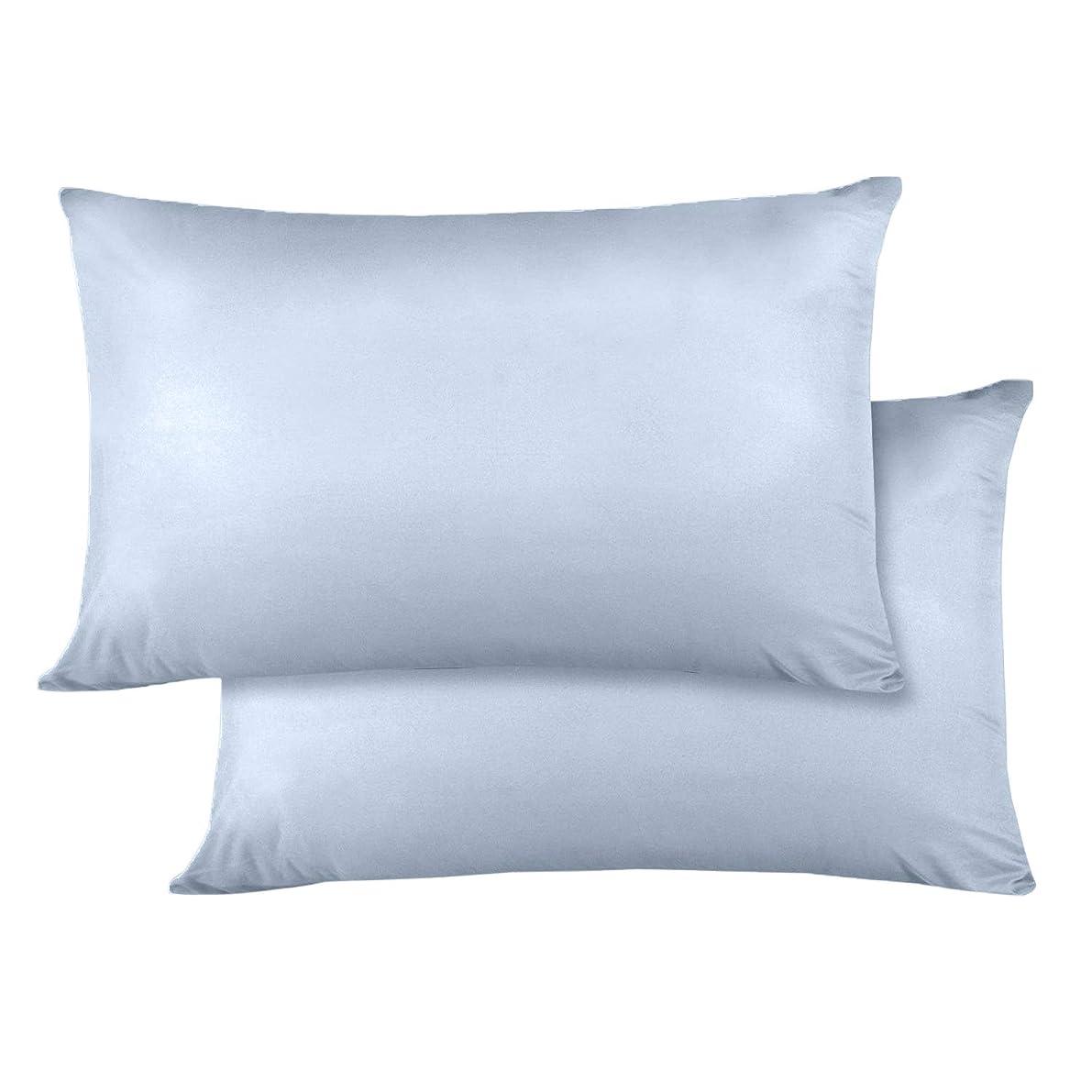 Jersey Knit Super Soft Pillow Cases, PolyCotton, Enevelope Closure End, Standard Size (20