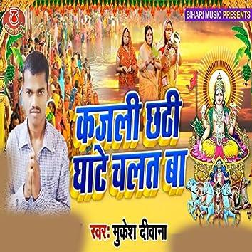 Kajali Chhathi Ghate Chalal Ba Ho