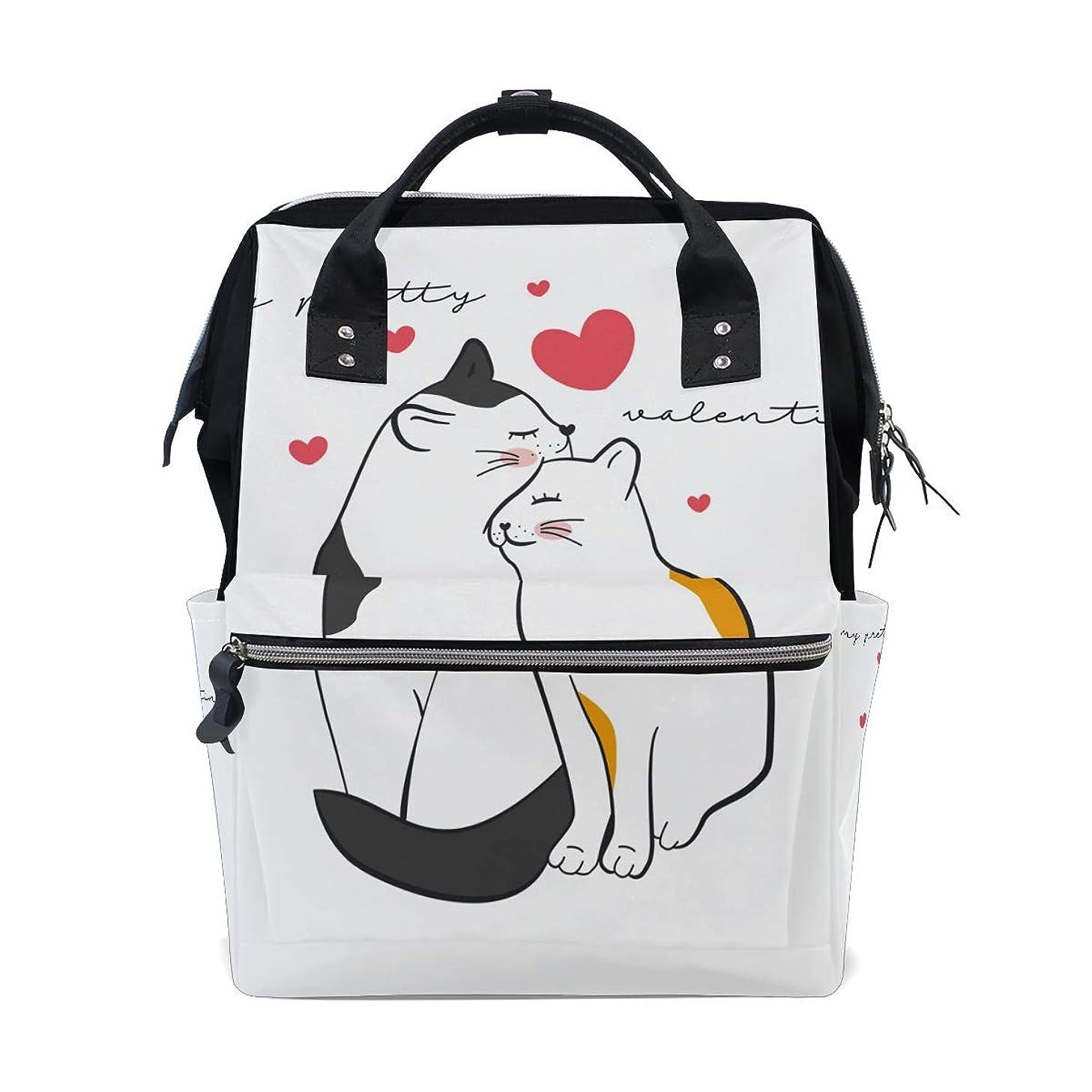 Backpack Valentine's Two Cat Heart School Rucksack Diaper Bags Travel Shoulder Large Capacity Bookbag for Women Men