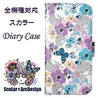 ScoLar スマホカバー スマホケース 手帳型 ホワイト  ARC1-notebook-SH-01G-60004-all