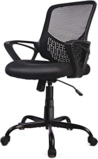 ORVEAY Office Chair Home Desk Task Computer with Ergonomic Lumbar Support Armrest Swivel Adjustable Rolling Executive Mesh...