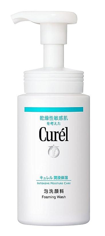 温帯ミュウミュウ姉妹【花王】キュレル 薬用泡洗顔料 150ml ×20個セット