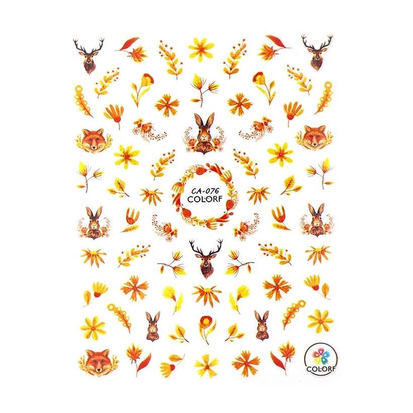 脅かすマダム神聖irogel イロジェル ネイルシール ネイルシール オータムリーフシール 【CA-076 タイプA】秋ネイル 花柄 紅葉 落ち葉