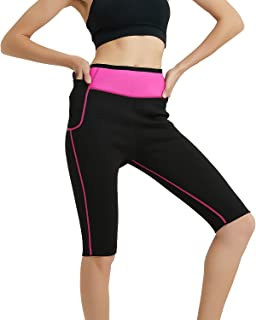 Hanmeimei Women's Slimming Pants Neoprene Lose Weight Fat Burning Sweat Sauna Capris Leggings Body Shapers