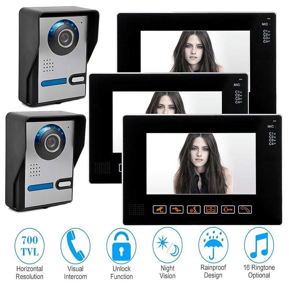 JINPENGPEN 9-Inch Smart Video Doorbell Remote Intercom Access Control System HD Infrared Camera,2/3