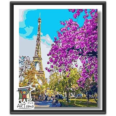 ARTomo【アトモ】パズル油絵『フレーム付き』数字 油絵 DIY 塗り絵 本格的な油絵が誰でも簡単に楽しく描ける 40x50cm (パリのシャンゼリゼ)