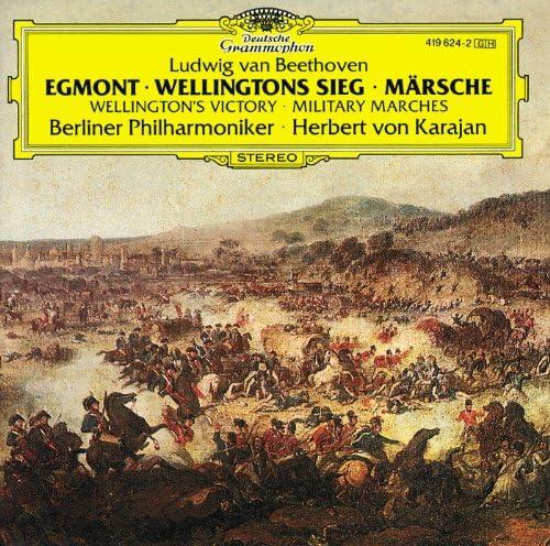 Gundula Janowitz, Erich Schellow, Berliner Philharmoniker, Herbert von Karajan, Berlin Philharmonic Wind Ensemble & Hans Priem-Bergrath