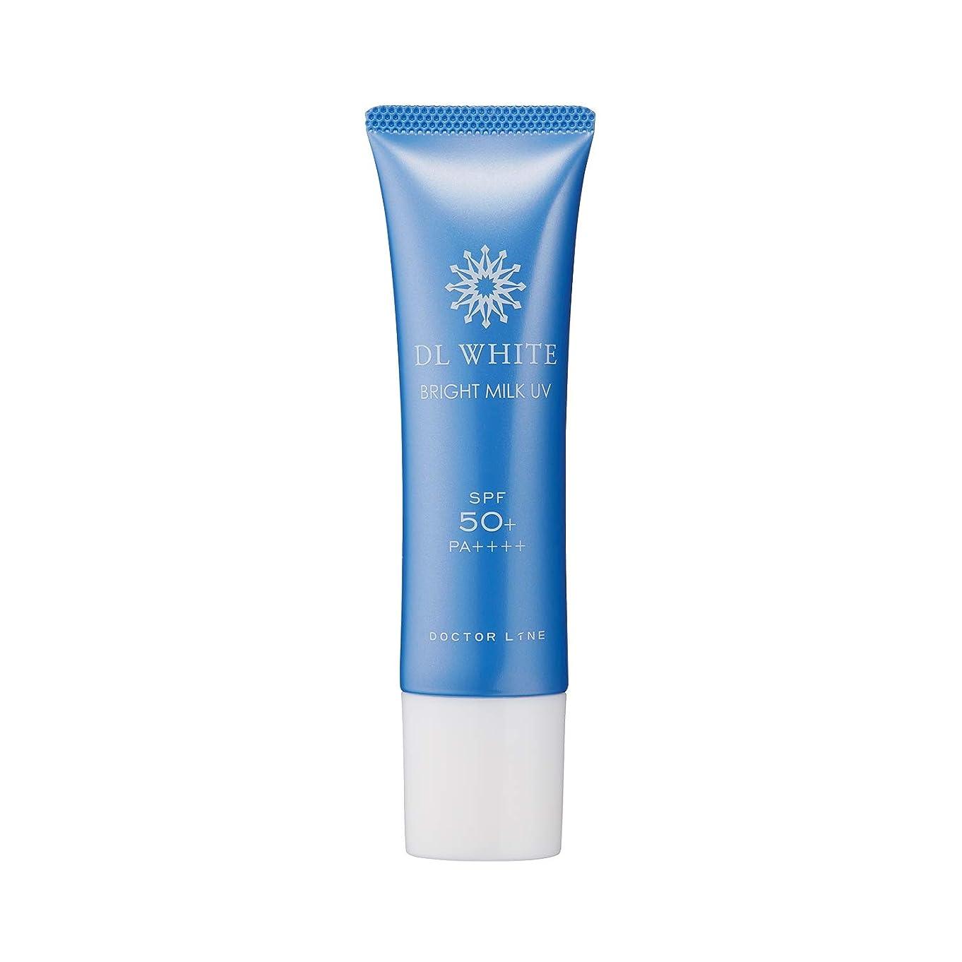 ドクターライン(Doctor Line) DLホワイト ブライトミルク UV(SPF50+ PA++++) 30g