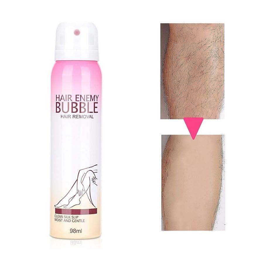 配列より良い海外で98ミリリットル痛みのないバブル脱毛クリーム女性のための長続きがするリムーバースプレー脱毛クリーム