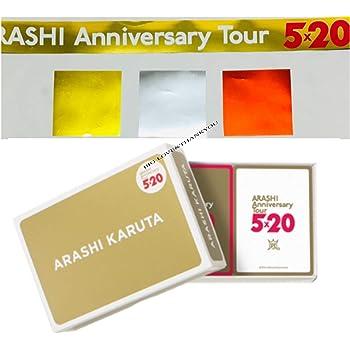 嵐 ARASHI Anniversary Tour 5×20 グッズ 【ARASHI かるた】+銀テープ(ワンロゴ)+ 降下物 3点(金、銀、赤)
