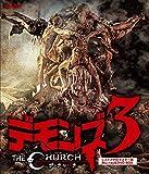 デモンズ3/ザ・チャーチ レストアHDマスター版 BD&DVD BOX[Blu-ray/ブルーレイ]