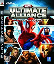 Marvel: Ultimate Alliance [Japan Import]