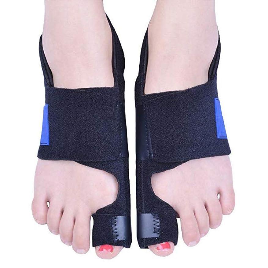 リットル請うブラザー腰部の足のアライナーと腱膜瘤の救済、女性と男性の整形外科の足の親指の矯正、昼と夜のサポート、外反母ofの治療と予防,Black