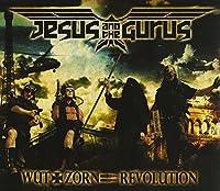Wut + Zorn = Revolution by Jesus And The Gurus