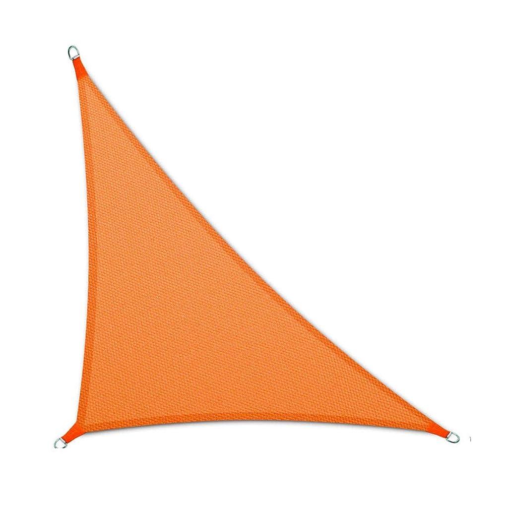 リーチャートピービッシュKING DO WAY UVカット オーニング 日除け シェード 洋風 三角形 (360x360x510cm) オレンジ