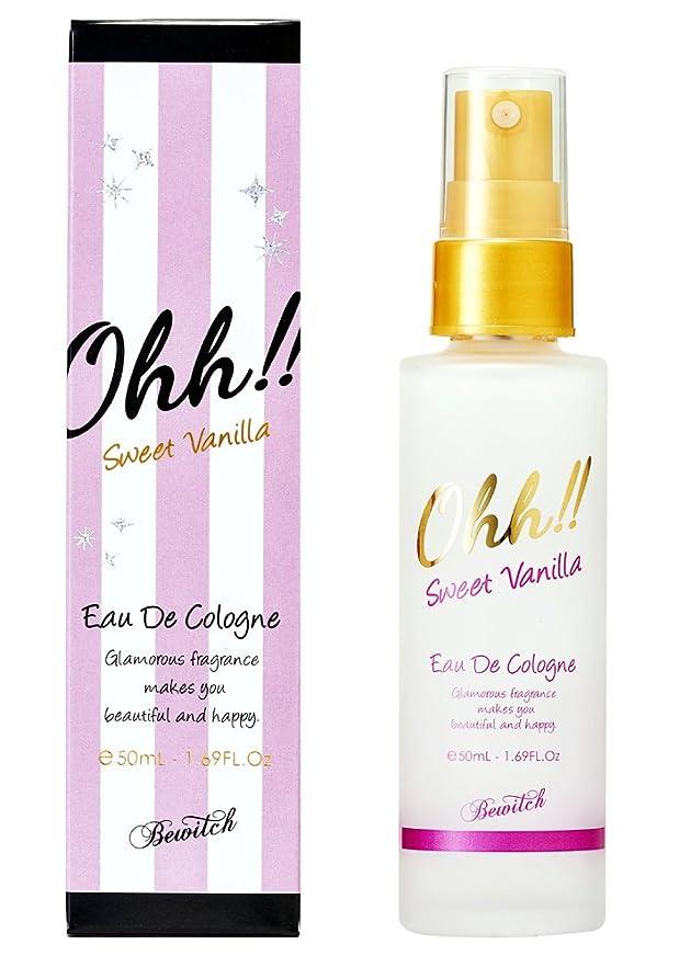 伝統的磁気相互接続ビーウィッチ ボディミスト Ohh!! Sweet Vanilla