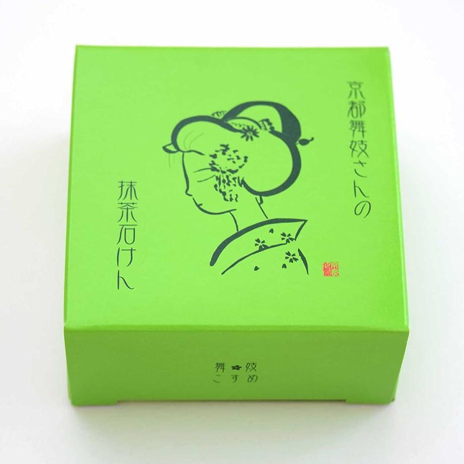 ノーブル寝る独立して京都限定 舞妓さんの抹茶石鹸 茶エキス配合 無香料