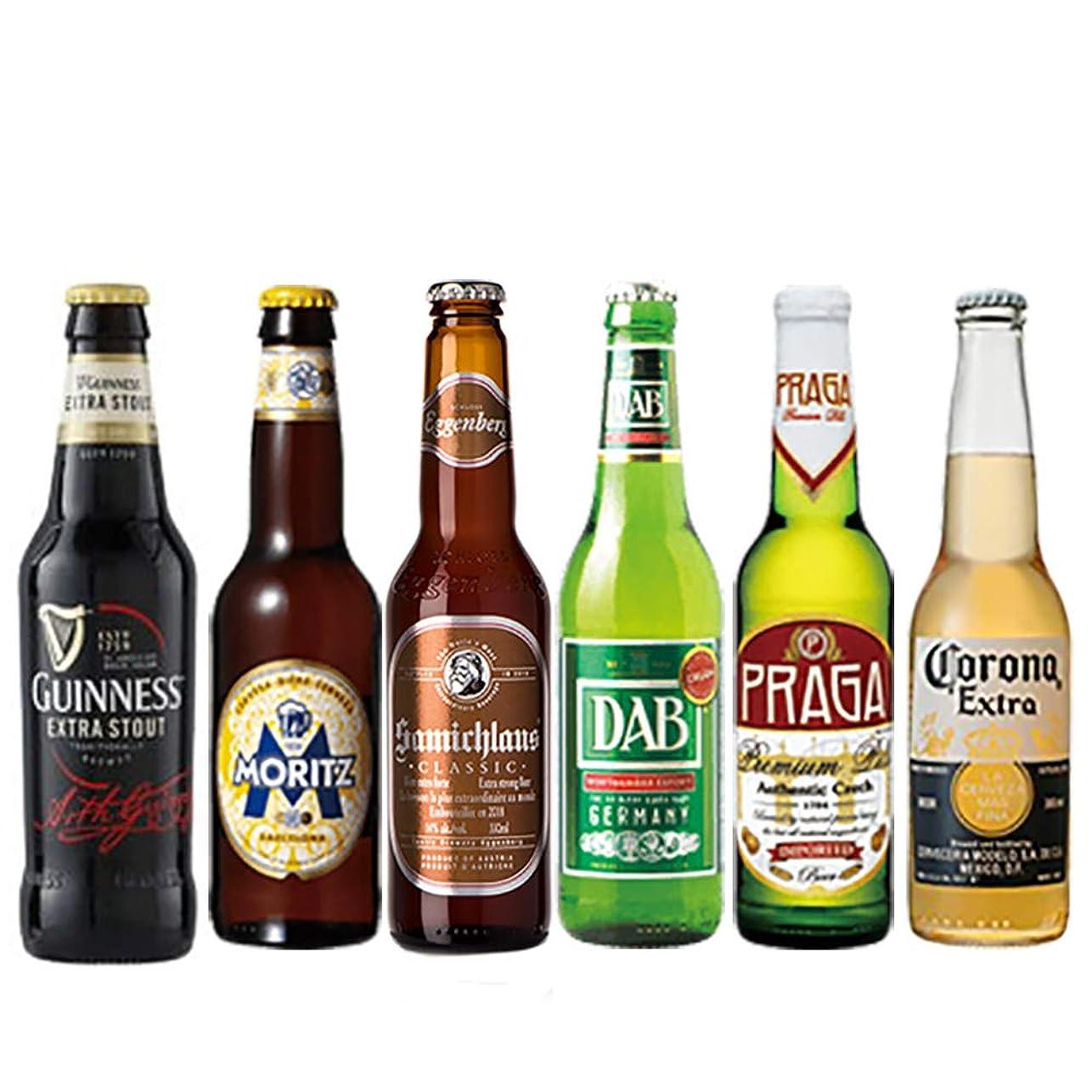試してみる識字誤解させる海外ビール飲み比べセットB 6本 瓶 輸入ビール 6ヵ国セット