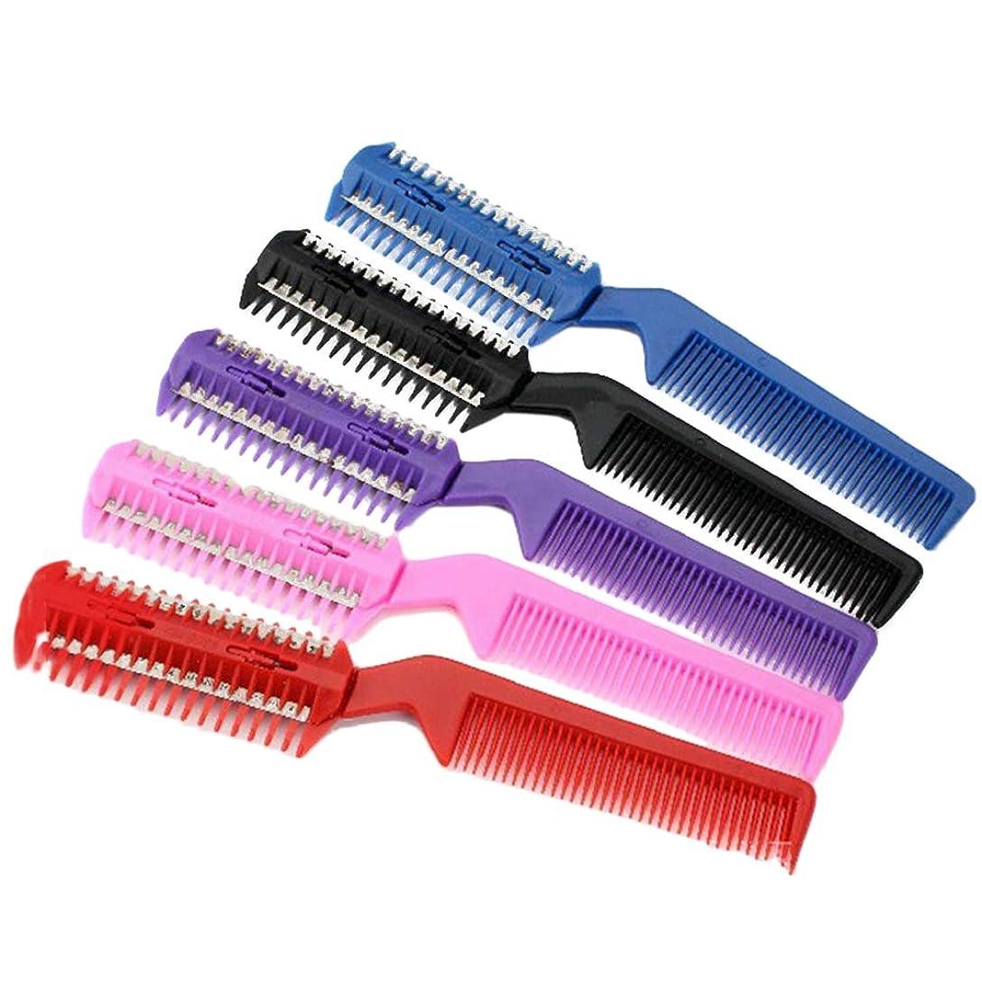 健康的手を差し伸べるサービスHEALIFTY くしダブルサイド散髪はさみで髪カッターくし形削りくずのかみそり