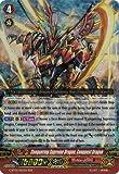 Cardfight!! Vanguard TCG - Conquering Supreme Dragon, Conquest Dragon (G-BT02/003EN) - G Booster Set 2: Soaring Ascent of Gale & Blossom