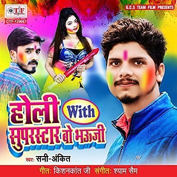 Holi With Superstar Bo Bhauji