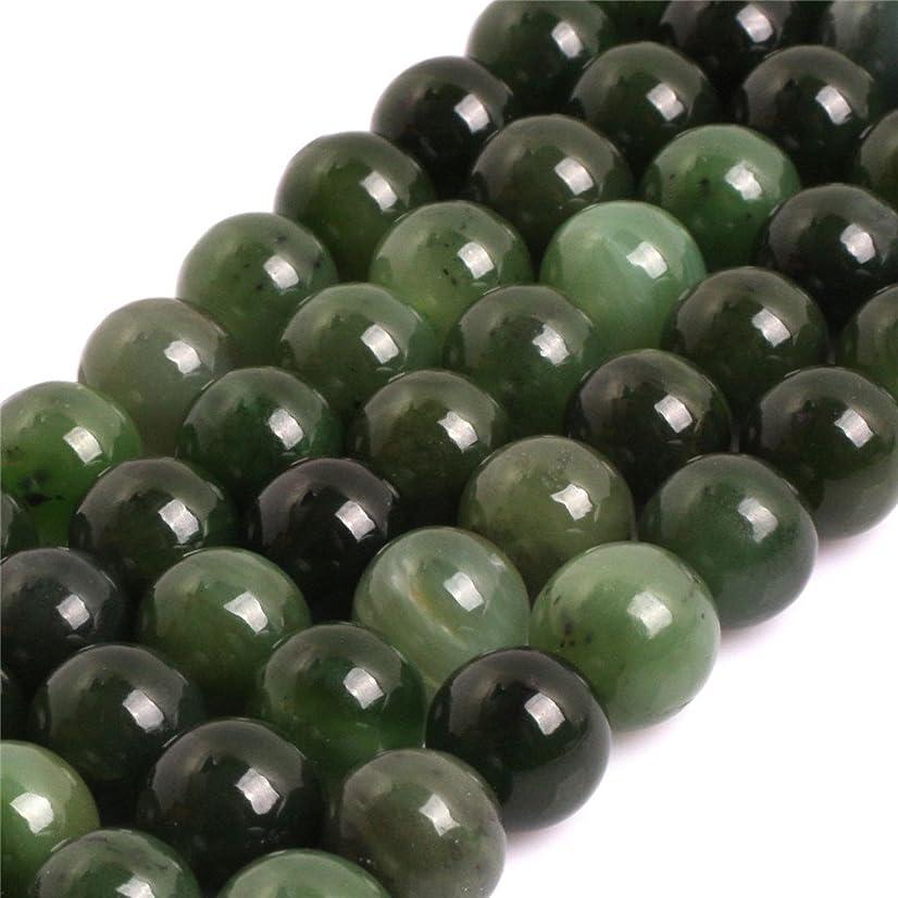Green Canadian Jadeite Jade Beads for Jewelry Making Natural Gemstone Semi Precious 11mm Round AAA Grade 15