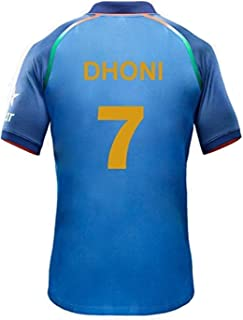 Team India ODI Cricket Supporter Oppo Jersey 2018-2019 - Kids to Adult