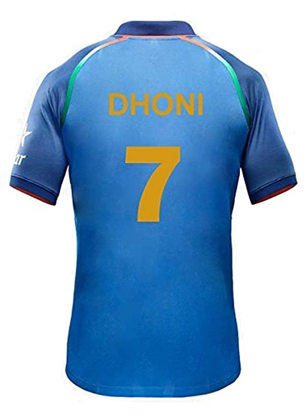 KD Team India ODI Cricket Supporter Oppo Jersey 2018-2019 - Kids to Adult