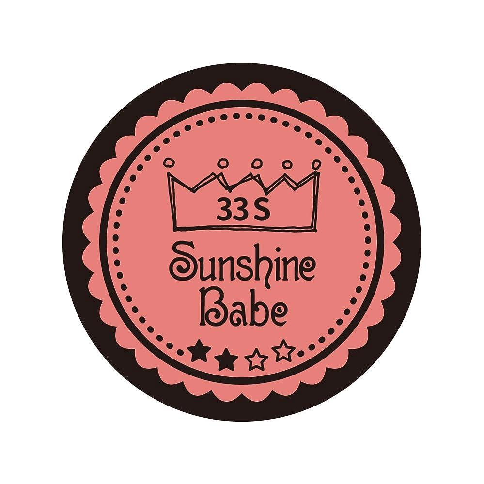 君主制伝記伝記Sunshine Babe カラージェル 33S ベイクドコーラルピンク 2.7g UV/LED対応