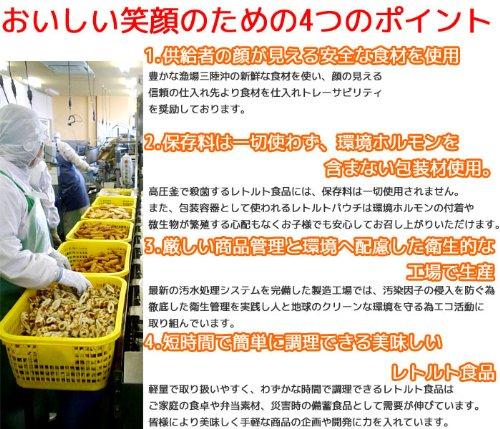 小泉食品『国産原料だし染みおでん7種入』