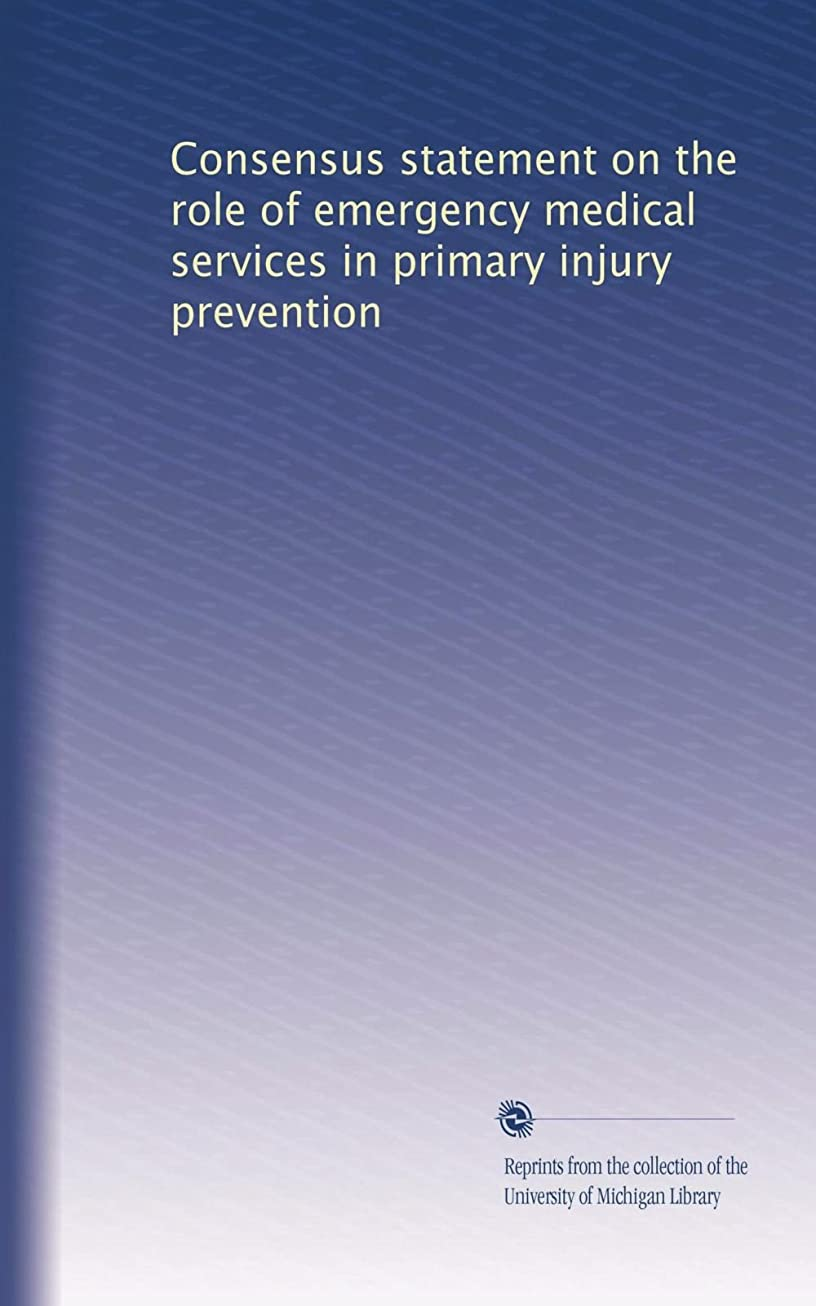 織るブルジョンテセウスConsensus statement on the role of emergency medical services in primary injury prevention