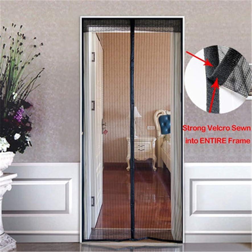 崖悪化させる引き付ける蚊のカーテンの磁気スクリーンのドア、魔法の棒の磁気反蚊帳の網戸のドアのカーテン、容易な取付け,S