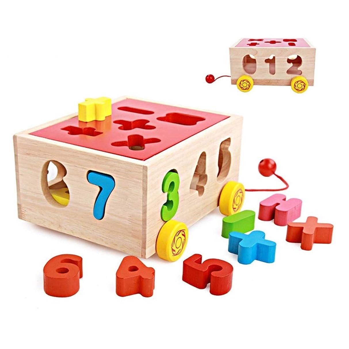 寄生虫衝動抽出クラシック 数え電卓 15穴 運搬 トラック インテリジェンスボックス デジタルビルディングブロック 子供用木製おもちゃ (カラフル)