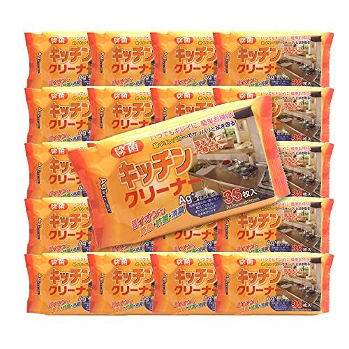 除菌 キッチンクリーナー 厚手タイプ 700枚(35枚入り×20個)銀イオン配合 拭き掃除 掃除 キッチン 消臭 除菌 ウェットシート 掃除シート 日本製