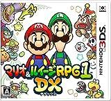 投げ売り堂 - マリオ&ルイージRPG1 DX - 3DS_00