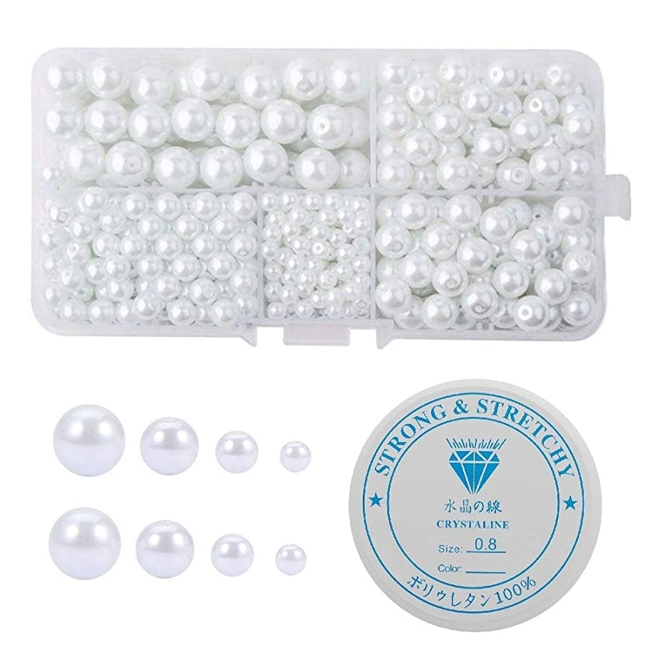 Amaney 430 pcs 4-10mm Satin Luster Glass Pearl Beads Round White with 1mm Hole and 1 Roll Elastic Crystal String Cord for Jewelry Making Bracelets Necklaces Key Chains and Kids Jewelry