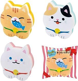 【ニャンとかわいいキッチンスポンジ】猫 キャット まとめ買い かわいい アニマル (180個セット)