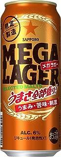 サッポロ MEGA LAGER [ 500ml×24本 ]