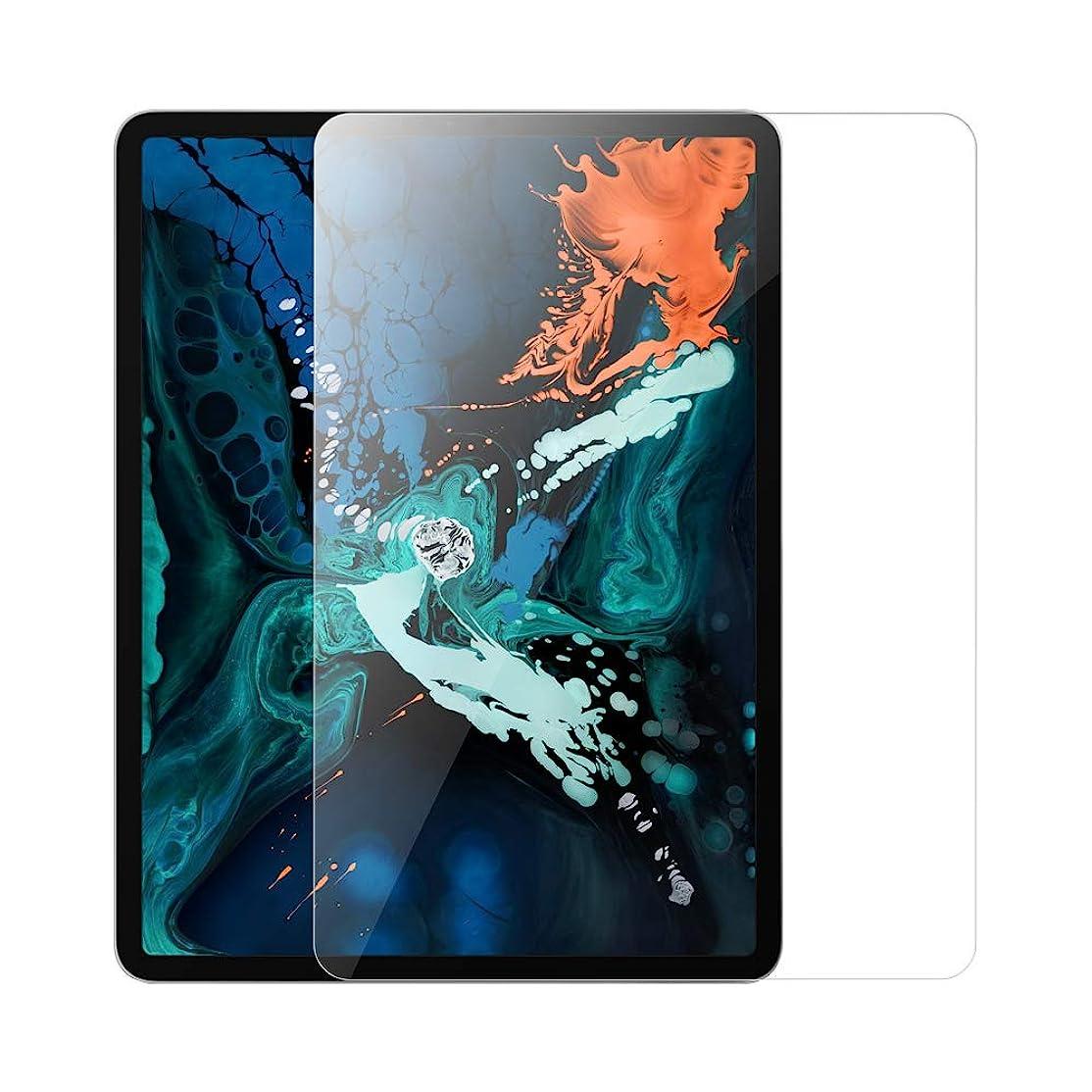 ランダム再編成する不規則性Feitenn iPad Pro 12.9インチ 強化ガラス フィルム 液晶保護 全面貼り付け 硬度9H 超薄0.3mm 99.9%透過率 気泡ゼロ 全面貼り付け 貼りやすい 指紋防止 撥油性 ケースに干渉せず 日本旭硝子製 (透明)