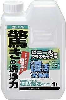 カンペハピオ 復活洗浄剤 ビニル・プラ用 1L