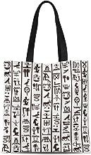 Semtomn Cotton Canvas Tote Bag Hieroglyphs Black and White Egyptian Hieroglyphics African Alphabet Abstract Reusable Shoulder Grocery Shopping Bags Handbag Printed