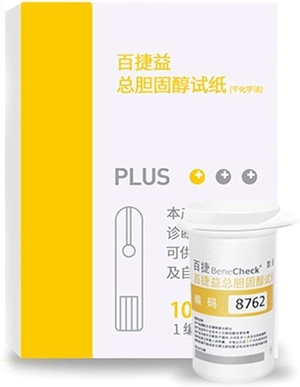 Kit de Análisis de Sangre Casero Fácil de Operar, 3 en 1 Kit de monitor de glucosa en 1 Kit de colesterol Tester Uric ácido e ácido de glucosa en la sangre Tiras de prueba de talleres de prueba de ins