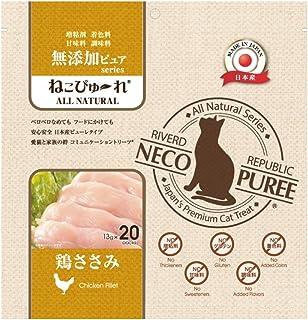 日本産 猫用おやつ ねこぴゅーれ 無添加ピュア PureValue5 鶏ささみ 20本入