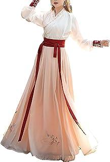 حانفو زي Chinese Hanfu Dress for Women Traditional Embroidery Dress Up Clothing Cosplay Costume Stage Suit (Color : Orang...